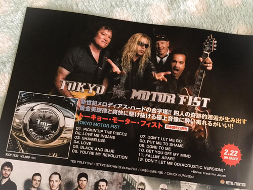 Tokyo Motor Fist AD on Burrn! March Issue