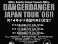 Danger Danger Japan Tour 2006 Flyer