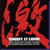 Omnibus - 激 Shout It Loud
